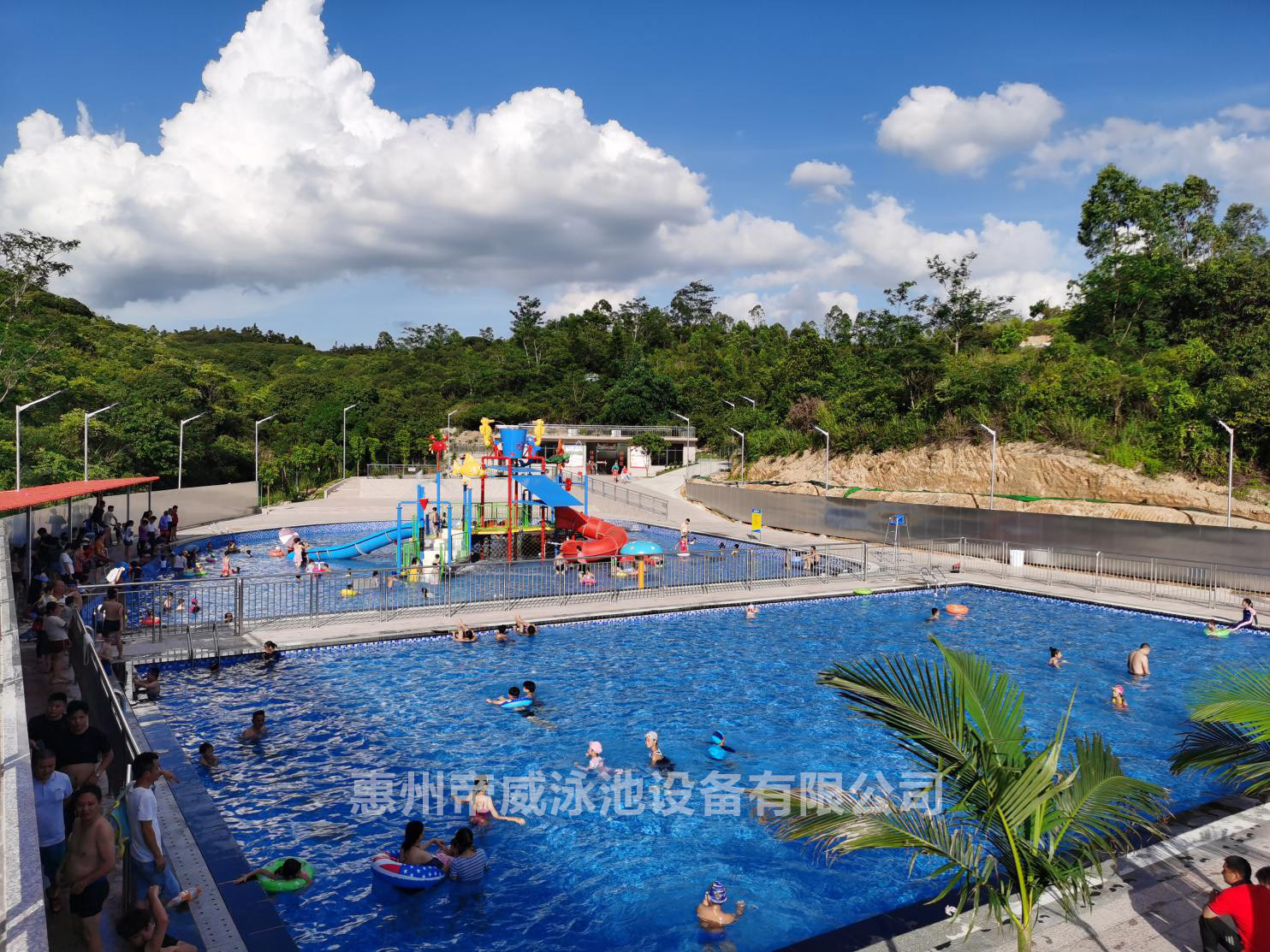紅衛山莊水上樂園游泳池