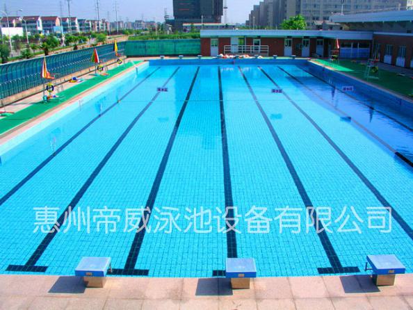 國家標準游泳池